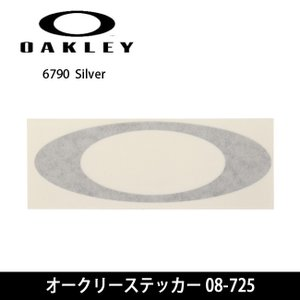OAKLEY オークリー オークリーステッカー 08-725 RKT0315AA/6790 【雑貨】日本正規品|highball