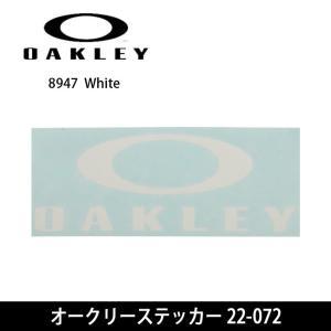 OAKLEY オークリー オークリーステッカー 22-072 RKT0246AA/8947【雑貨】日本正規品|highball