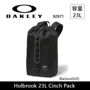 OAKLEY/オークリー  バッグパック Holbrook 23L Cinch Pack 92971【カバン】日本正規品 リュック|highball