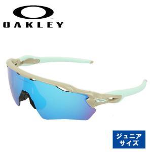 OAKLEY オークリー RADAR EV XS PATH OJ9001-1231 【日本正規品/サングラス/アジアンフィット/海/ユース/アウトドア/キャンプ/フェス/PRIZM】|highball