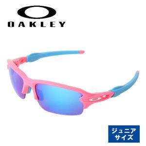 OAKLEY オークリー Flak XS OJ9005-0359 【日本正規品/サングラス/ユース/ジュニア/海/アウトドア/キャンプ/フェス/PRIZM】|highball