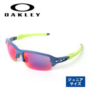OAKLEY オークリー Flak XS OJ9005-0559 【日本正規品/サングラス/ユース/ジュニア/海/アウトドア/キャンプ/フェス/PRIZM】|highball
