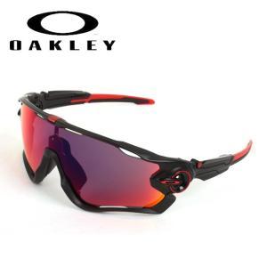OAKLEY オークリー JAWBREAKER OO9290-2031 【日本正規品/アジアンフィット/海/アウトドア/キャンプ/フェス】|highball