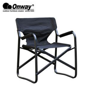 Onway/オンウエー チェア ディレクターチェア Director Chair/n65|highball