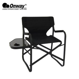 Onway/オンウエー チェア サイドテーブル付ディレクターチェア Director Chair with Side Table/n65t|highball