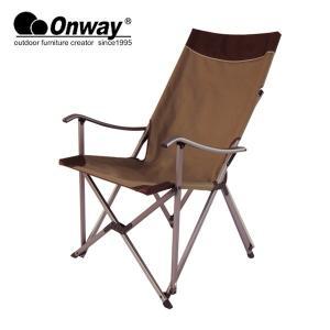 Onway/オンウエー チェア スリムチェア / ブラウン Slim Chair/72|highball