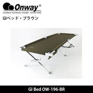 Onway/オンウエー ベッド GIベッド GI Bed /BR/196  【SLEP】|highball