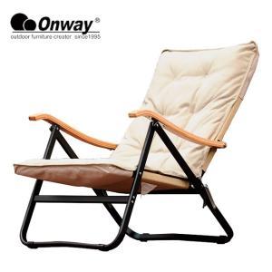 Onway オンウェー コンフォートローチェアプラス OW-61BD-BMPLUS 【アウトドア/椅子/チェア】|highball