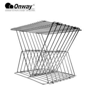 Onway オンウェー Fire Rack Table 焚火ラックテーブル OW-3435 【アウトドア/キャンプ/焚き火/机/サイドテーブル】|highball