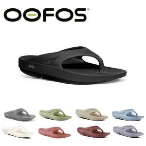 OOFOS ウーフォス リカバリーサンダル Ooriginal 5020010 /日本正規品 メンズ レディース スポーツサンダル ビーチサンダル ジム|highball