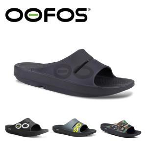 OOFOS ウーフォス リカバリーサンダル Ooahh Sport 5020040 /日本正規品 メンズ レディース スポーツサンダル ビーチサンダル ジム|highball