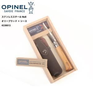 OPINEL オピネル ステンレススチール No8 オリーブウッド + シース 4530015 【ZAKK】【雑貨】 ナイフ 折りたたみナイフ ケース付 木箱入り|highball