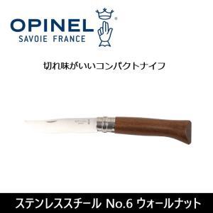 OPINEL オピネル ステンレススチール No.6 ウォールナット 【ZAKK】【雑貨】 ナイフ アウトドアナイフ|highball