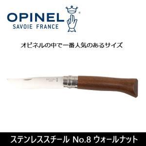OPINEL オピネル ステンレススチール No.8 ウォールナット 【ZAKK】【雑貨】 ナイフ アウトドアナイフ|highball
