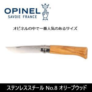 OPINEL オピネル ステンレススチール No.8 オリーブウッド 【ZAKK】【雑貨】 ナイフ アウトドアナイフ|highball