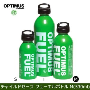 OPTIMUS/オプティマス 燃料ボトル チャイルドセーフ フューエルボトル M(530ml) 8017607|highball