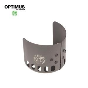 OPTIMUS オプティマス クリップオン ウィンドシールド 13180 【アウトドア/キャンプ/ガスストーブパーツ】|highball