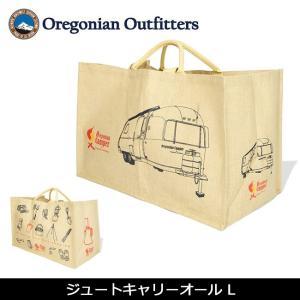 Oregonian Outfitters オレゴニアン アウトフィッターズ トートバッグ ジュートキャリーオール L OCB-704 【雑貨】|highball