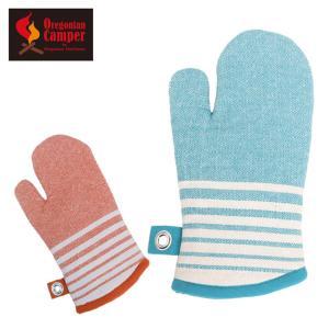 Oregonian Outfitters オレゴニアン アウトフィッターズ 鍋つかみ ミトン R3465 ORG/R3215 BLU 【BBQ】【CZAK】アウトドア キャンプ バーベキュー 焚き火|highball