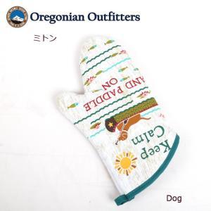 Oregonian Outfitters オレゴニアン アウトフィッターズ 鍋つかみ ミトン R3015 Dog 【BBQ】【CZAK】アウトドア キャンプ バーベキュー 焚き火|highball