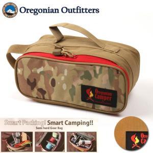 Oregonian Outfitters オレゴニアン アウトフィッターズ ポーチ セミハードギアバッグS OCB-713 【カバン】カメラ バーナー ボンベ ギアケース|highball