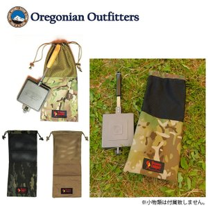 Oregonian Outfitters オレゴニアン アウトフィッターズ ホットサンダーポーチ HOTSANDER POUCH OCB-810 【ポーチ/ホットサンドメーカー用/メッシュ】|highball