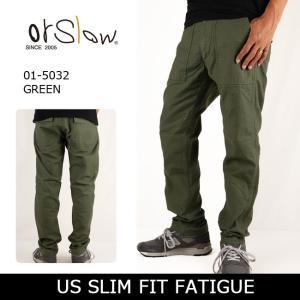 Orslow/オアスロウ パンツ US SLIM FIT FATIGUE 01-5032 【服】メンズ|highball