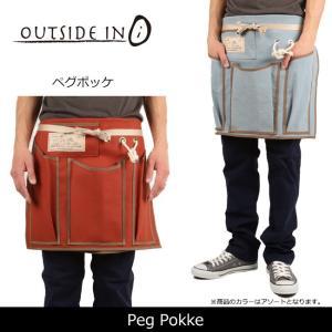 OUTSIDE IN/アウトサイドイン エプロン Peg Pokke ペグポッケ O-EE-OI-PP 【ZAKK】 highball