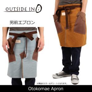OUTSIDE IN/アウトサイドイン エプロン Otokomae Apron 男前エプロン O-EE-OI-OA 【ZAKK】 highball