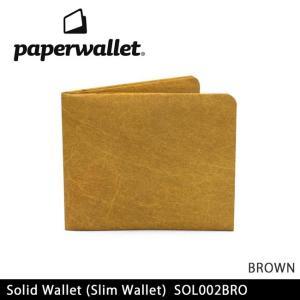 PaperWallet ペーパーウォレット ウォレット Solid Wallet (Slim Wallet)/BROWN SOL002BRO 【雑貨】財布 タイベック素材 紙の財布【メール便・代引不可】 highball