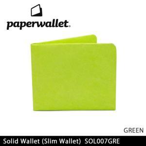 PaperWallet ペーパーウォレット ウォレット Solid Wallet (Slim Wallet)/GREEN SOL007GRE 【雑貨】財布 タイベック素材 紙の財布【メール便・代引不可】 highball