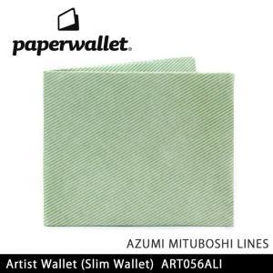 PaperWallet ペーパーウォレット ウォレット Artist Wallet (Slim Wallet)/AZUMI MITSUBOSHI LINES ART056ALI【メール便・代引不可】 highball