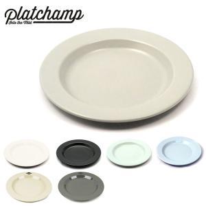 Platchamp/プラットチャンプ プレート FLAT PLATE 25 フラットプレート25 PC003 【雑貨】ホーロー 食器 スープ パスタ JAPAN MADE|highball