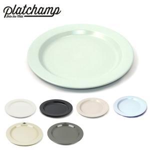 Platchamp/プラットチャンプ プレート FLAT PLATE 30  フラットプレート30 PC004 【雑貨】ホーロー 食器 スープ パスタ JAPAN MADE|highball