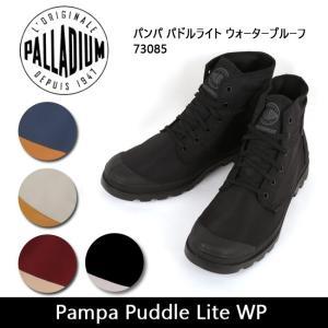 PALLADIUM パラディウム スニーカー Pampa Puddle Lite WP(パンパ パドルライト ウォータープルーフ) 73085 メンズ レディース ユニセックス|highball
