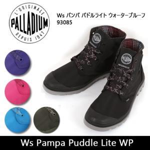 PALLADIUM パラディウム スニーカー Ws Pampa Puddle Lite WP(Ws パンパ パドルライト ウォータープルーフ) 93085 レディース 女性用|highball