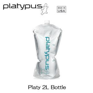 PLATYPUS/プラティパス ソフトボトル Platy 2L Bottle プラティパス2 highball