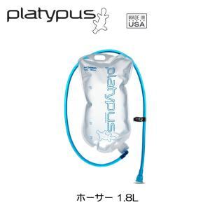 PLATYPUS/プラティパス ホーサー Hoser 1.8L highball