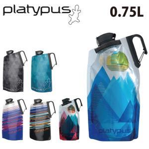 PLATYPUS/プラティパス デュオロックソフトボトル 0.75L 25896/25897/25898/25899 ボトル 軽量 密閉 ソフトボトル コンパクト収納  熱中症対策 highball