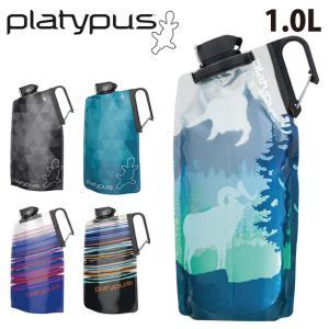 PLATYPUS/プラティパス デュオロックソフトボトル 1.0L 25600/25901/25902/25903 ボトル 軽量 密閉 ソフトボトル コンパクト収納 熱中症対策 highball
