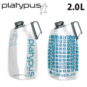 PLATYPUS/プラティパス デュオロックソフトボトル 2.0L 25904/25905 ボトル 軽量 密閉 ソフトボトル コンパクト収納 熱中症対策 highball