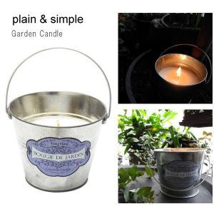plain&simple/プレイン アンド シンプル ガーデンキャンドル Garden Candle アロマキャンドル|highball