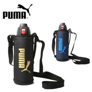PUMA プーマ ステンレスボトル 1L PM238 【ボトル/水筒/スポーツ/アウトドア】|highball