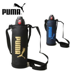 PUMA プーマ ステンレスボトル 1.5L pm239 【ボトル/水筒/スポーツ/アウトドア】|highball