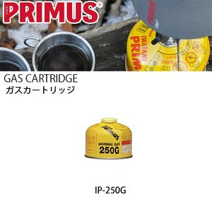 PRIMUS/プリムス ガスカートリッジ ノーマルガス(小)/IP-250G|highball