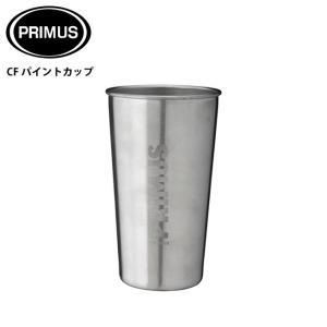 PRIMUS/プリムス コップ CF パイントカップ ステンレス P-C738014 【BBQ】【COOK】|highball