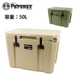 PETROMAX ペトロマックス ウルトラパッシブクーラー50L 13688 【保冷/頑丈/キャンプ/アウトドア/釣り/レジャー】|highball