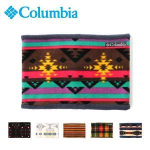 Columbia コロンビア ゲシュモズルネックゲーター Geschmozzle Neck Gaiter PU2099 【アウトドア/ネックゲイター/防寒】【メール便・代引不可】 highball