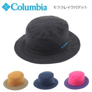 コロンビア Columbia ハット モララレイクバゲット PU5209 【帽子】アウトドア キャン...