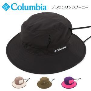 コロンビア Columbia ハット ブラウンリッジブーニー PU5315 【帽子】アウトドア キャ...